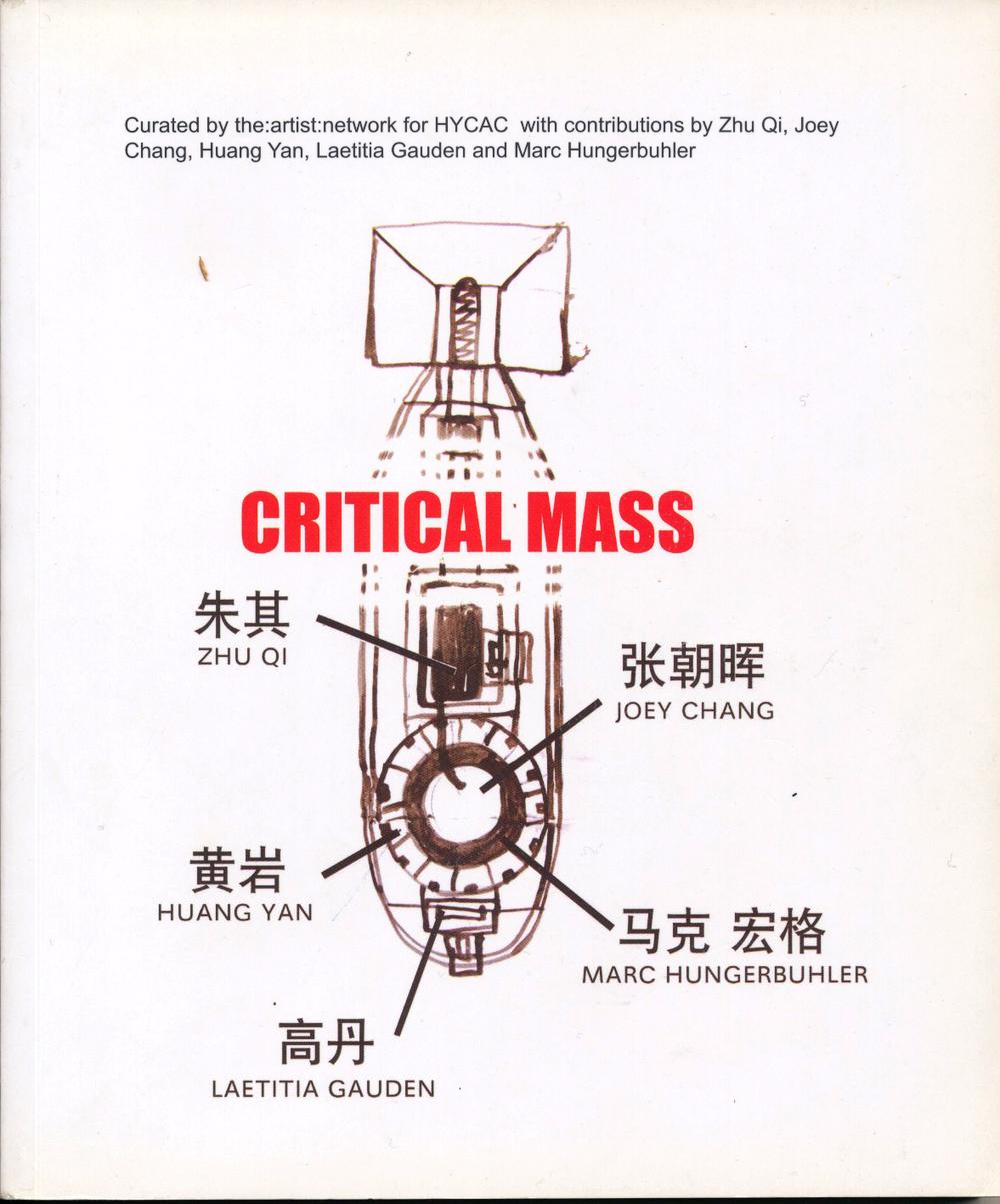 critical mass.jpg