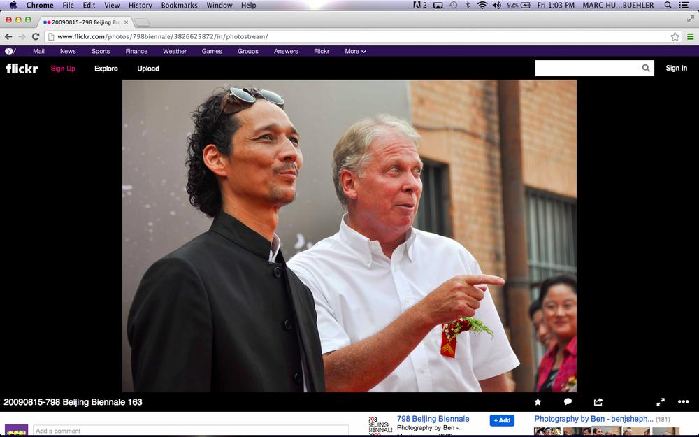 Screen Shot 2013-08-30 at 1.03.40 PM.png