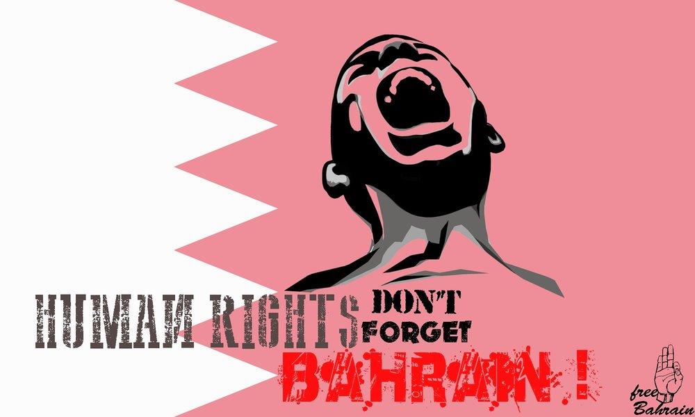 Bahrain2 (2).jpg