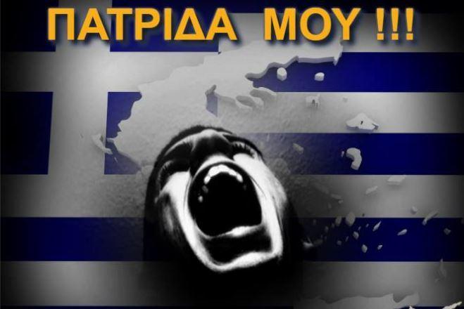 h-kypros-einai-ellhnikh-stelios-kazantzidhs-2.jpg