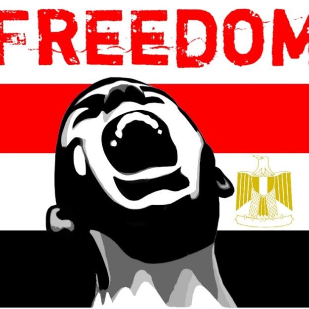 egypt_freedom_tees-r255f06f375c6409593049cf5975a8f5f_f0yqm_1024.jpg