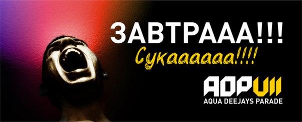 ukraine-9agHSpFD-Kw.jpg