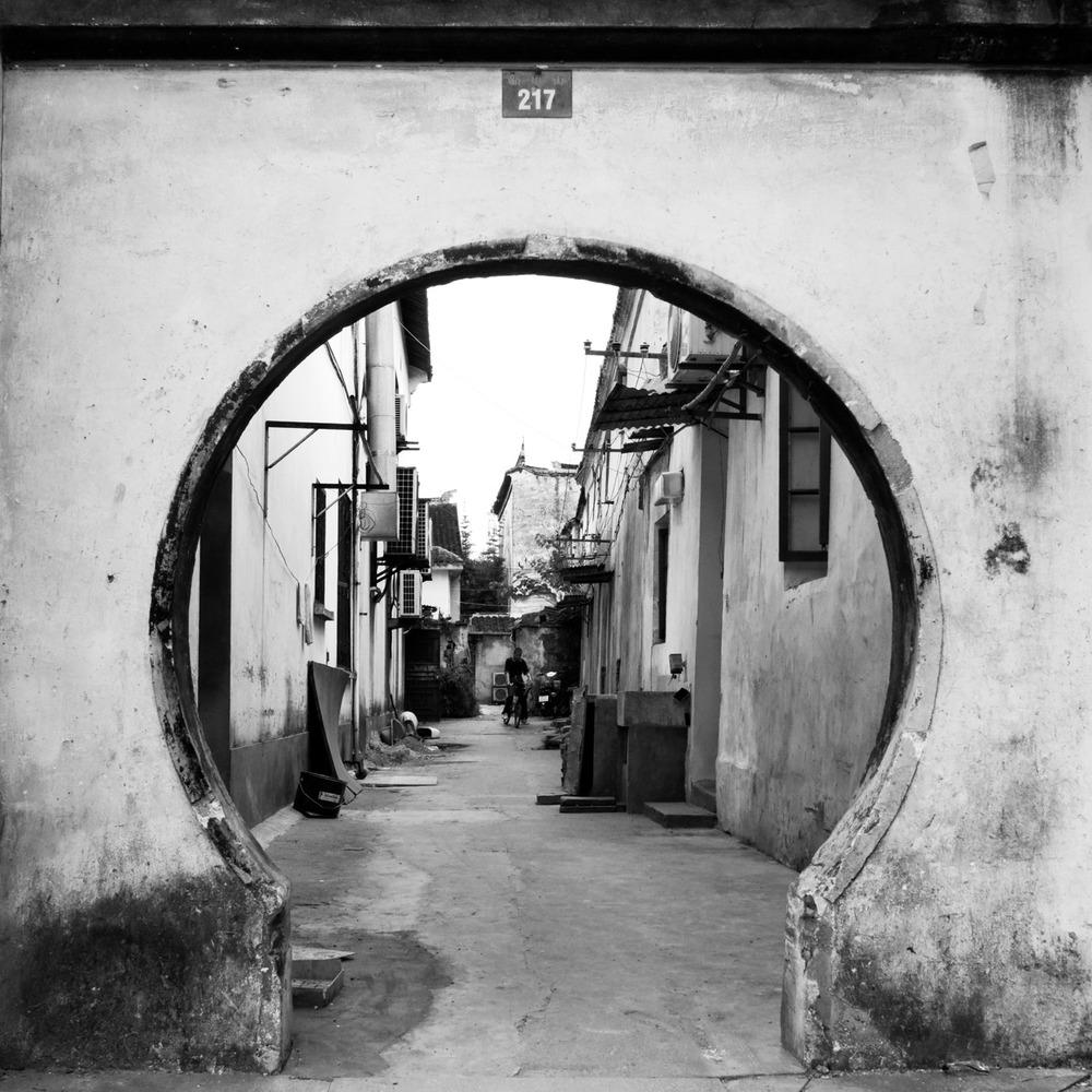 Street's door
