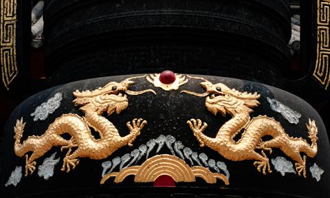 suzhou1480.jpg