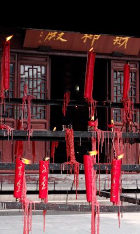 suzhou3480.jpg
