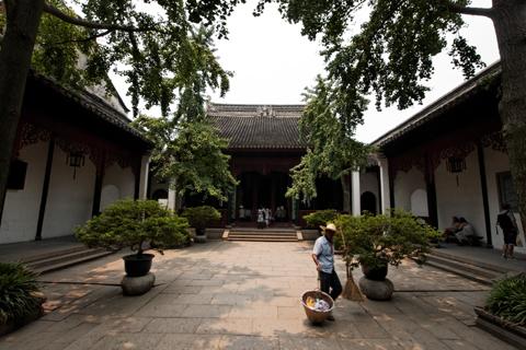 suzhou4480.jpg