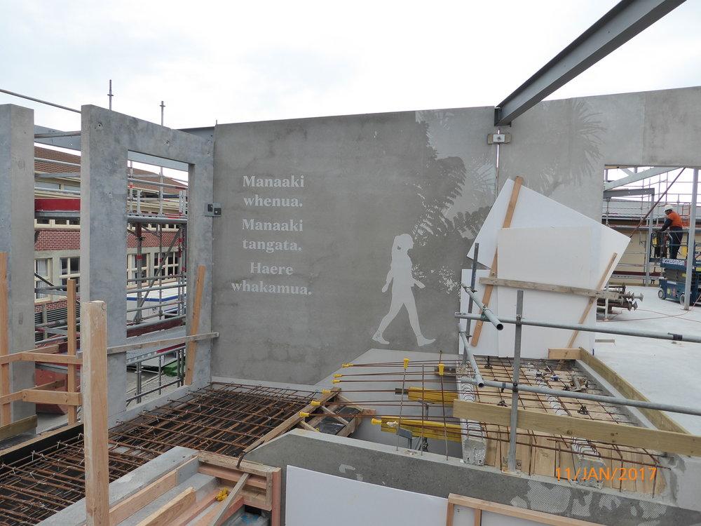 Panel Detail at Villa Maria College.