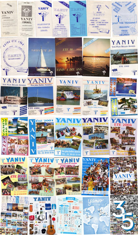 Yaniv1980-2015.jpg