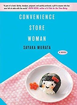 Convenience Store Woman by Sayaka Murata.jpg