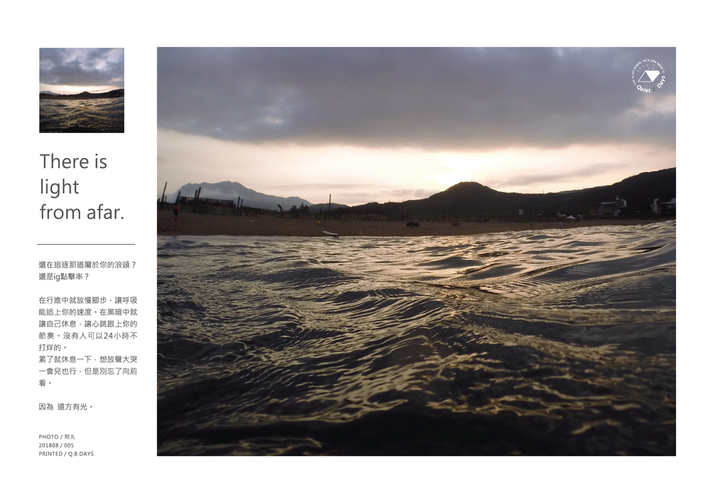 freepaper-10708-橫-2-out-01.png