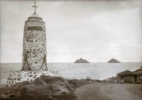 The Lanikai Monument