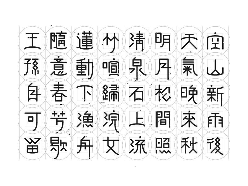 Poem_Final_A.png