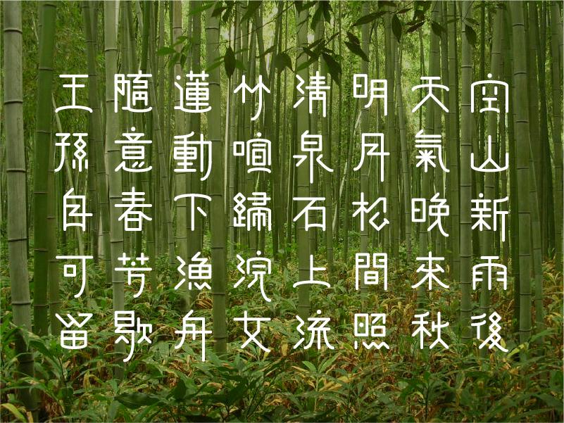 Poem_Final_D.png