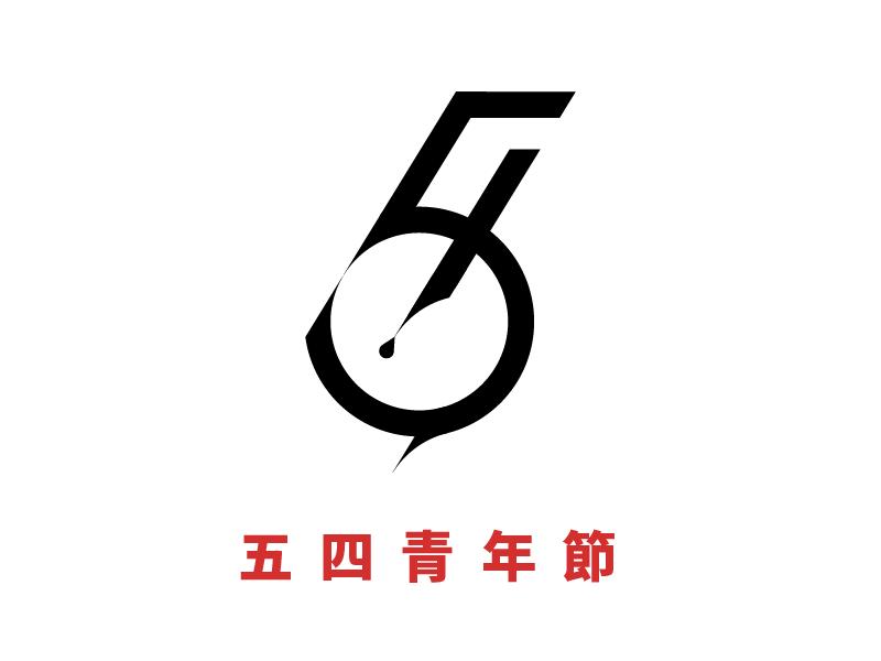 54_logo-01.png