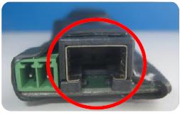 Figure 2: LAN socket of the indoor unit