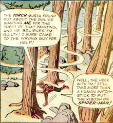 Strange Tales Annual #2, page 7, panel 2