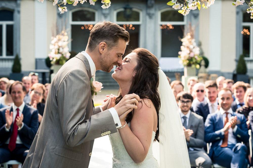 trouwfotografie in Breda, huwelijk op landgoed Wolfslaar door Caroline Elenbaas van Cfoto