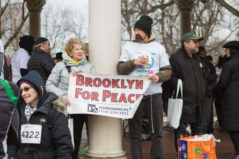 2015 Gaza 5K - NYC