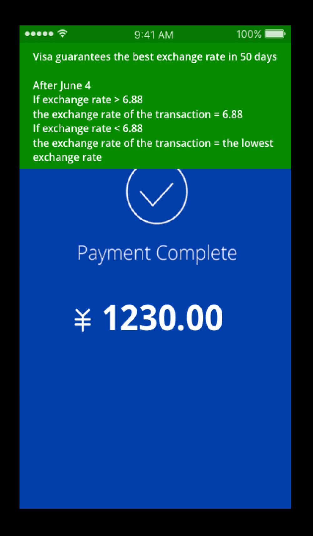 visa screens (best exchange rate)-01.png