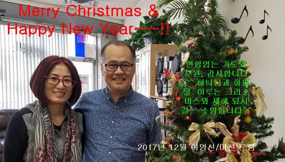 <안식년 7개월을 지나며>