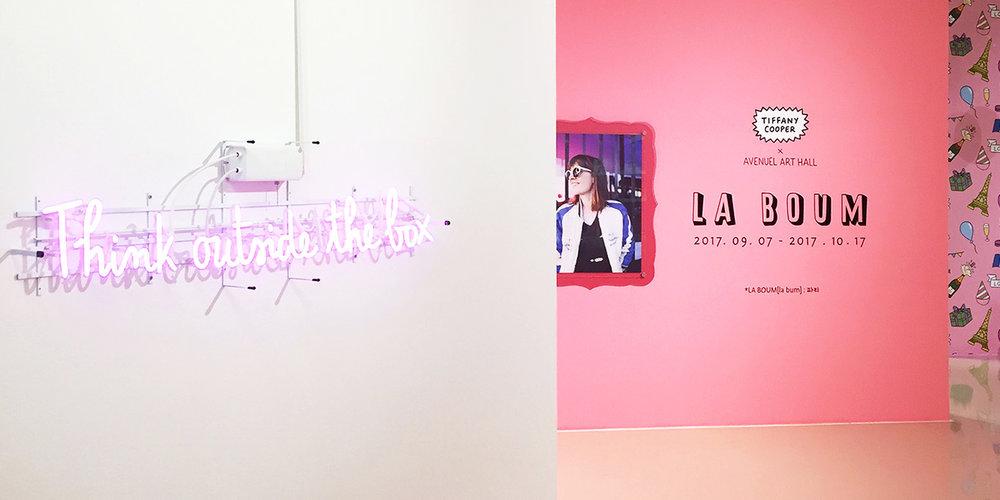 Deborah_Farnault_Tiffany_Cooper_Exhibition_Chez_Lotte_Seoul_South_Korea_03bis.jpg