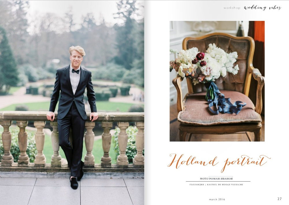 March 2016, Wed Vibes magazine,  Holland Portrait  https://issuu.com/weddingvibes/docs/issue_4