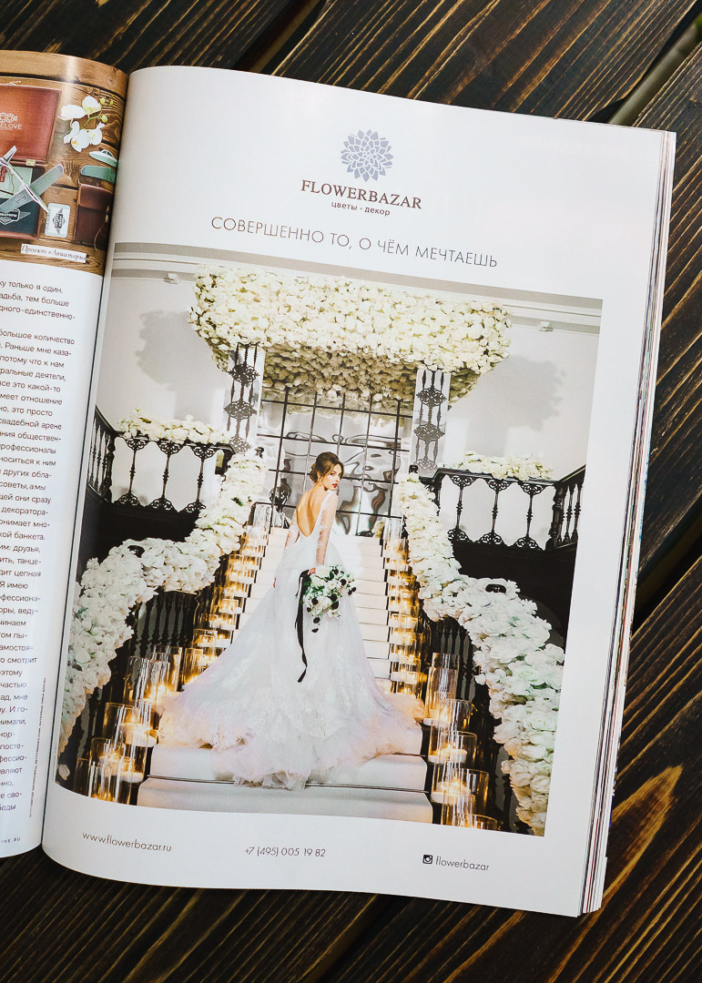 Wedding Magazine Russia, advertisement shoot for Flowerbazar.ru
