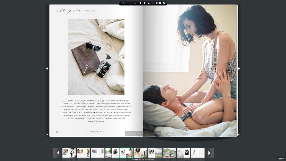 """Июль 2016,Wedding Vibes magazine, мой проект Crimea Rock, issue 7 """"Эта съемка - Настоящий манифест свободы, ветра в волосах и любви к дороге и путешествиям"""""""