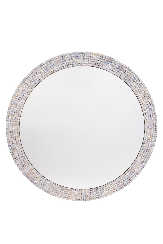 Atterbury Mirror