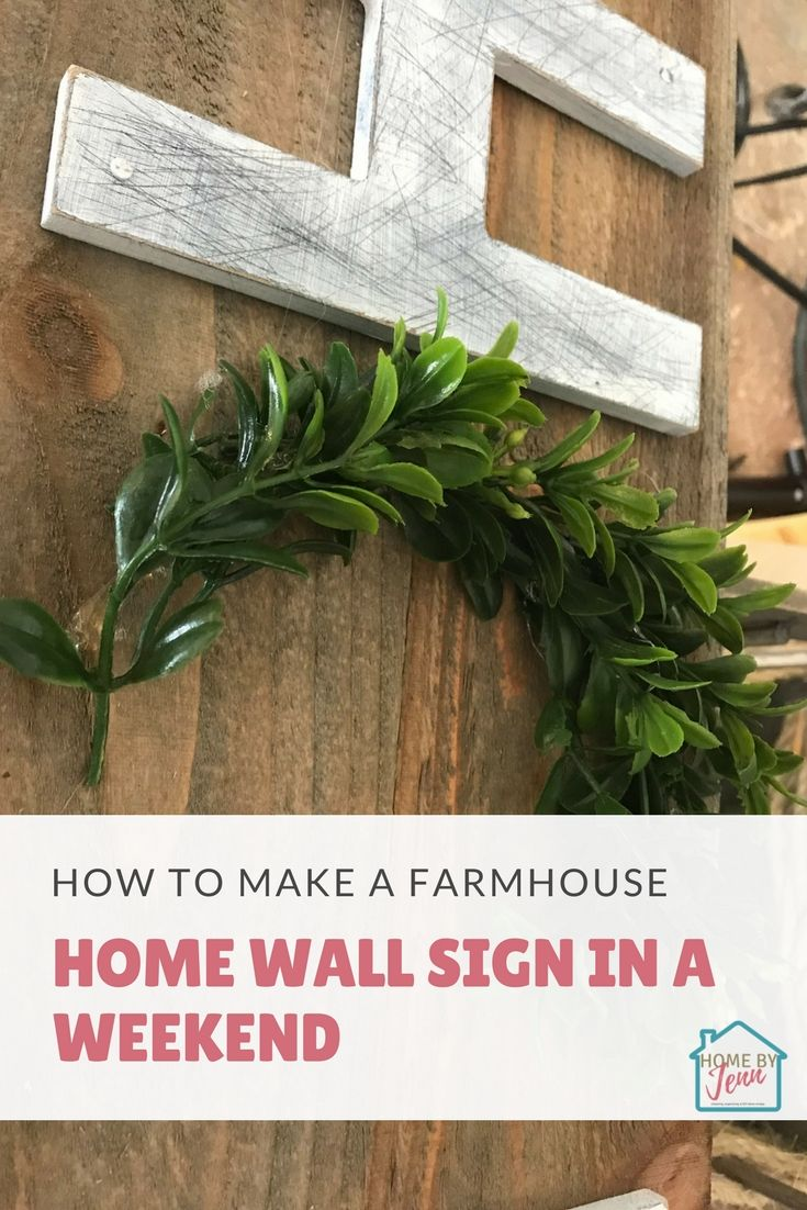 In this post, I'm going to show you exactly how I was able to create this home sign in a weekend for about $10.  This farmhouse wall sign was simple to make the hardest part is waiting for the glue to dry and the stain to set because you'll want to hang this in your entryway as soon as you make it.  #farmhousedecor #farmhouseentryway #diyhomedecor #diyfarmhousedecor #diyentrywaydecor #diyhomedecor #woodsigns #woodworking #woodcrafts #woodworkingprojects #woodworkingideas #homecrafts #homecraftsdiy #homecraftideas #homedecorideas #homedecorideas #homedecordiy