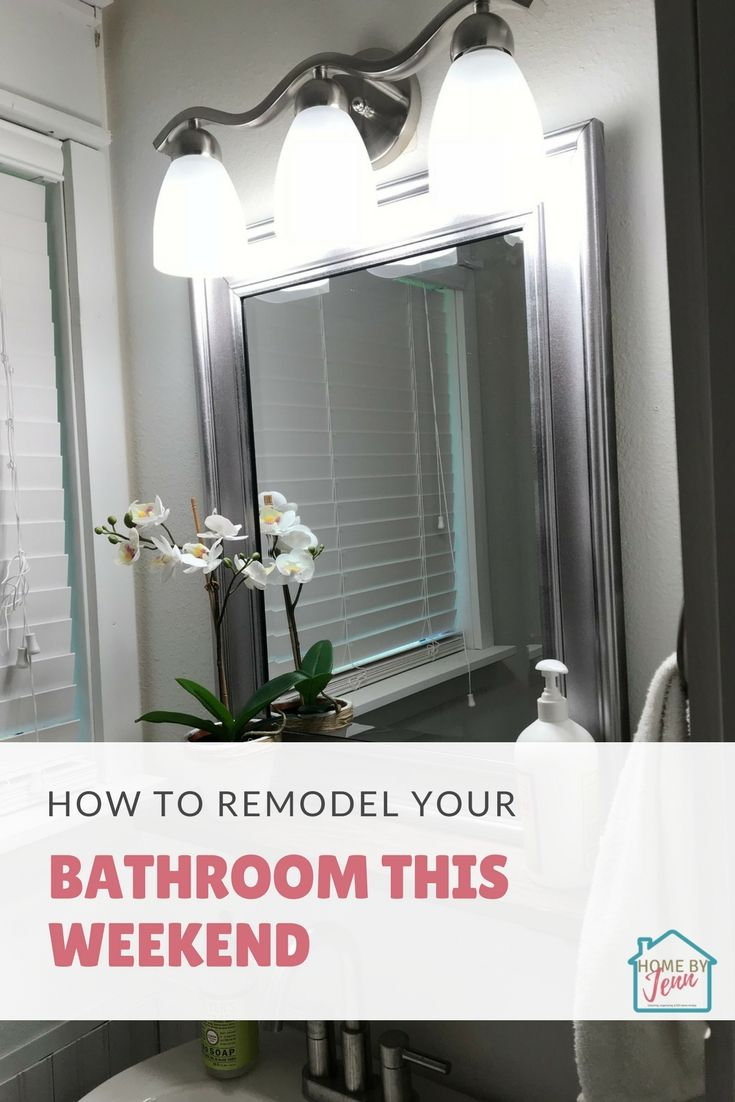 How to remodel your small bathroom this weekend.  bathroom decor ideas | bathroom decor | bathroom remodel | bathroom ideas | small bathroom ideas | small bathroom remodel | small bathroom decor | farmhouse bathroom | farmhouse bathroom ideas | farmhouse bathroom decor | small bathroom | farmhouse decor  #smallbathroom #smallbathroomremodel #bathroomremodel #bathroomideas #bathroomdecor #farmhousedecor #farmhousebathroom #bathroomdecorideas