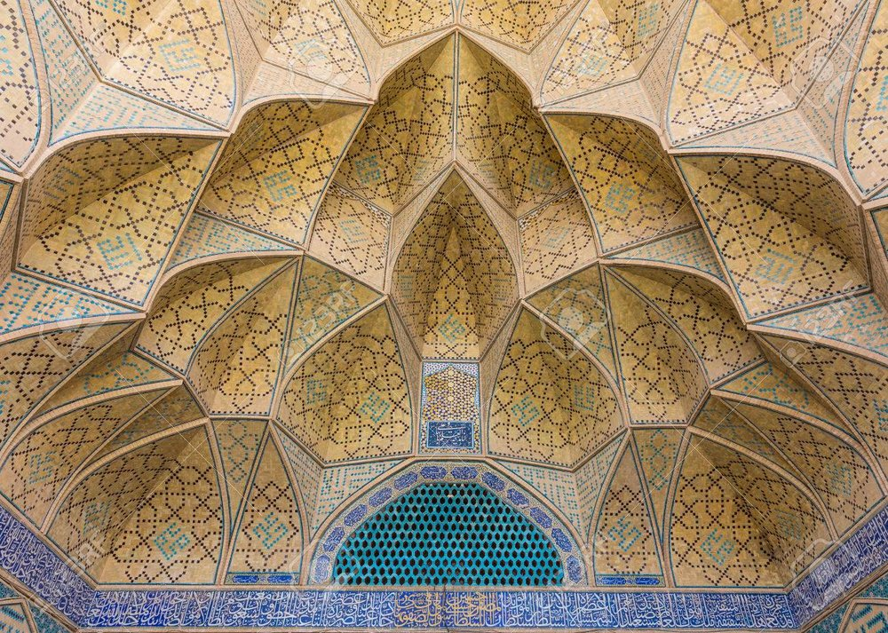 42366573-mosaic-of-the-jameh-mosque-of-isfahan-iran-this-mosque-is-unesco-world-heritage-site.jpg