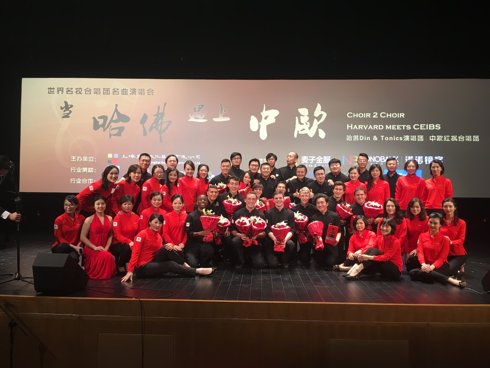 Final images from our joint choir concert held at CEIBS – a real treat for us