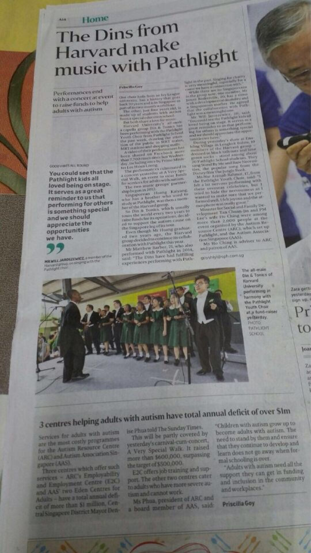 A nice appearance in a prominent Singaporean newspaper, for which we were interviewed on Saturday