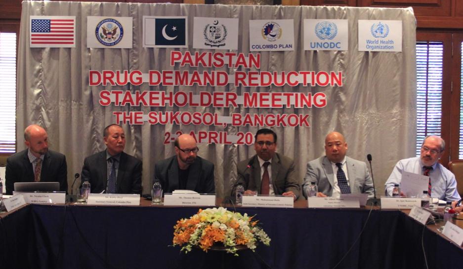 Pakistan Meeting.jpg
