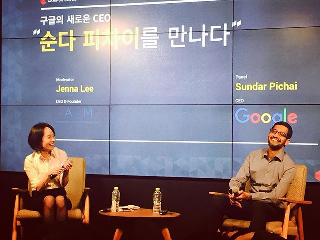 151215 _ w/ Google CEO Sundar Pichai @Googlecampus seoul