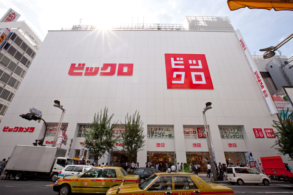 A Uniqlo store in Shinjuku, China. Image: Uniqlo.