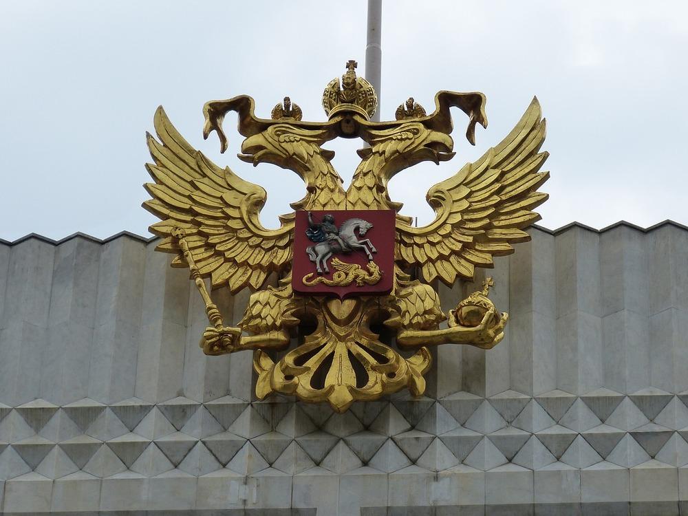 Wäre eine posthume Verurteilung wie im Justizskandal um Sergei Magnitski auch in Deutschland möglich?