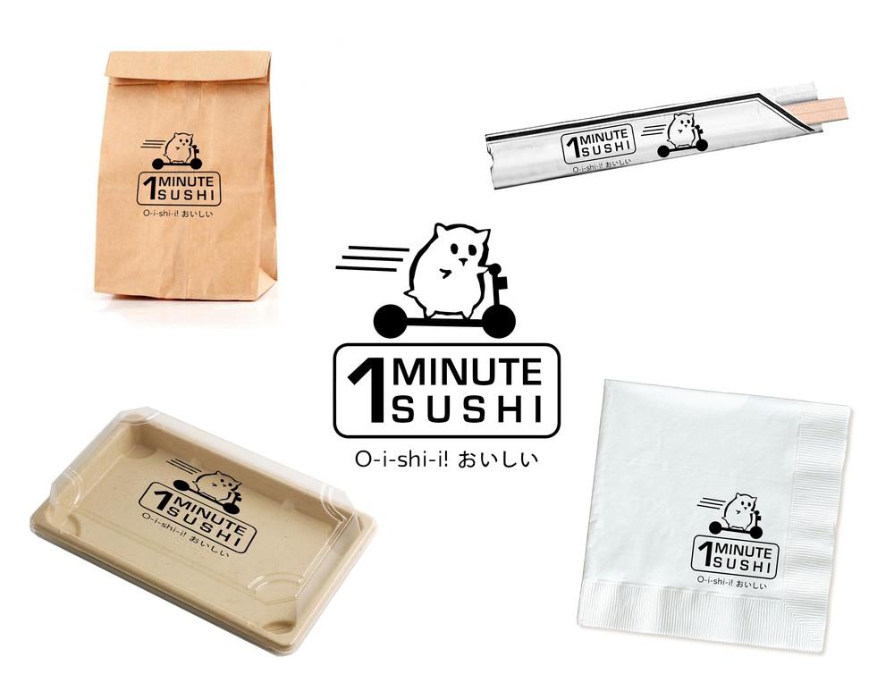 1 Minute Sushi Layout.jpg