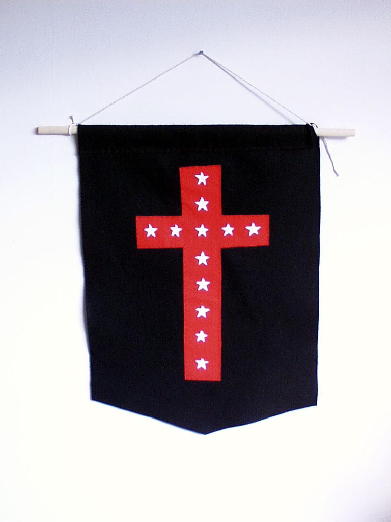 Crucifix Banner - 2003