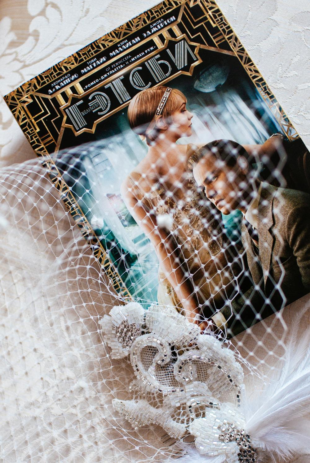 Свадьба Сергея и Евгении