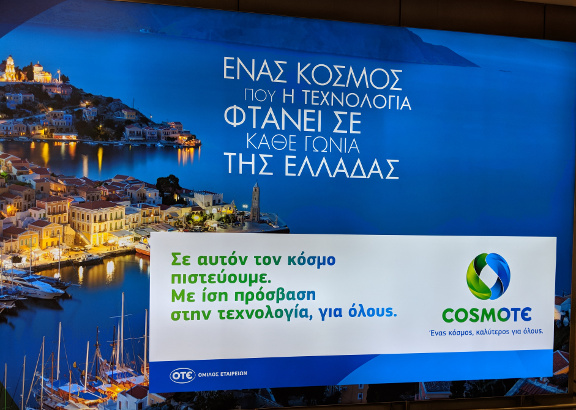 Advertisements for COSMOTE are prevalent throughout Greece.