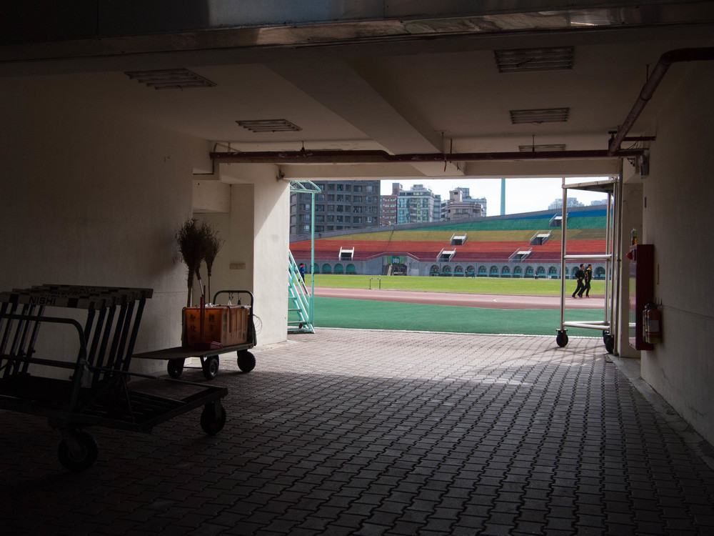 A love for color - the rainbow stadium in Banqiao