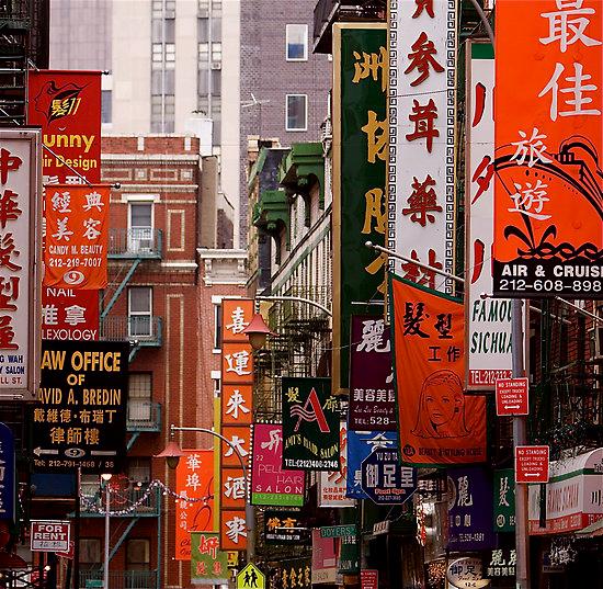 Chinatown_NYC