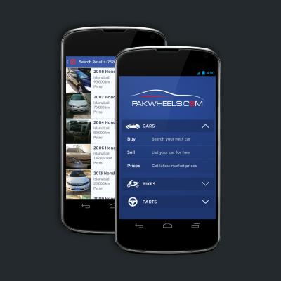 PakWheels Mobile App