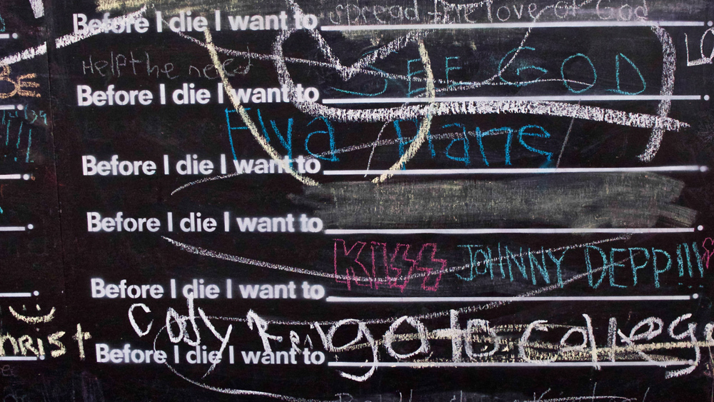 """Rosemary District: Before I die"""