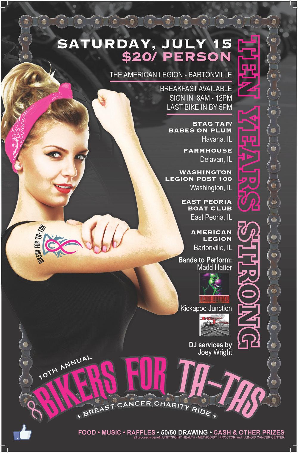 BFTT-Poster 11x 17 bands-0217.jpg