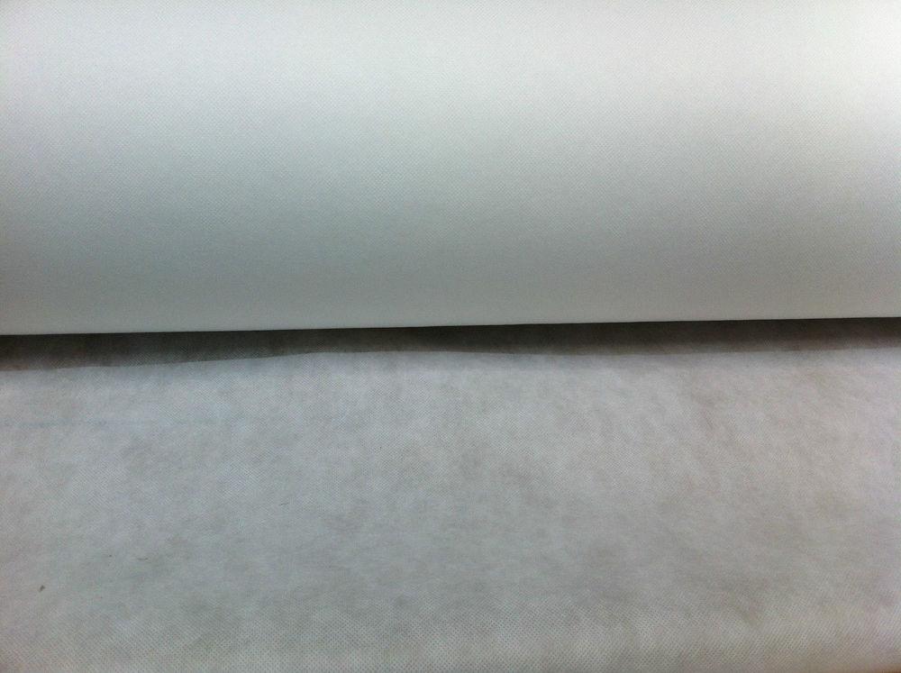 White Dipryl lining £3.49 x 2 meters