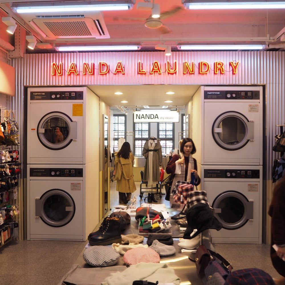 Style Nanda - Nanda Laundry. Inspirational store in Seoul, South Korea.
