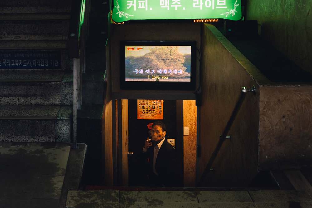 Korea | DZESIKA DEVIC.jpg